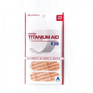 Тейп  Phiten Titanium Aid 20 шт.